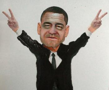 President Morph- Barack Obama + George W. Bush + Bill Clinton + George H.W. Bush + Iconic Nixon Pose - Merrill Kazanjian