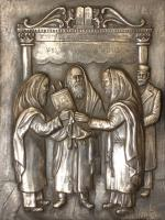 Torah  / Silver Art (Y. Chaskelson) - Y.Chaskelson