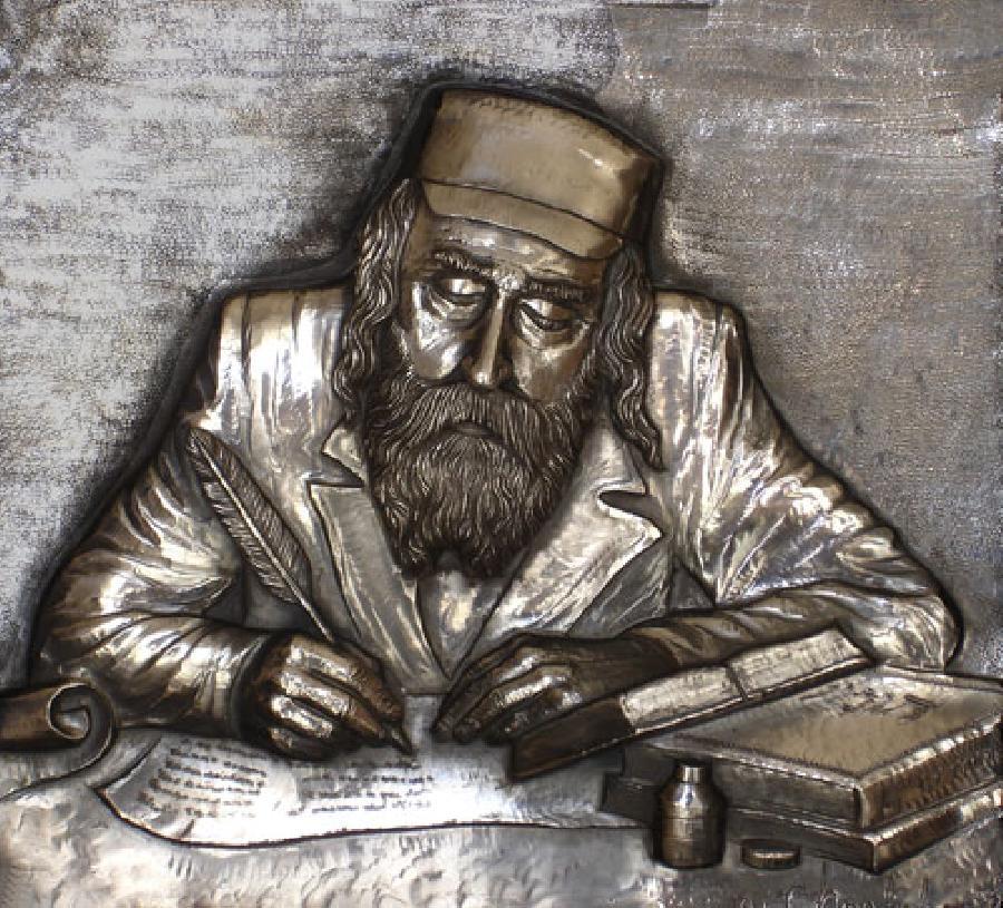The Scribe / Silver Art (Y. Chaskelson).