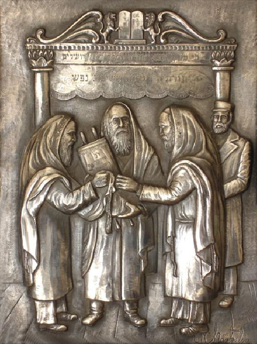 Torah  / Silver Art (Y. Chaskelson).