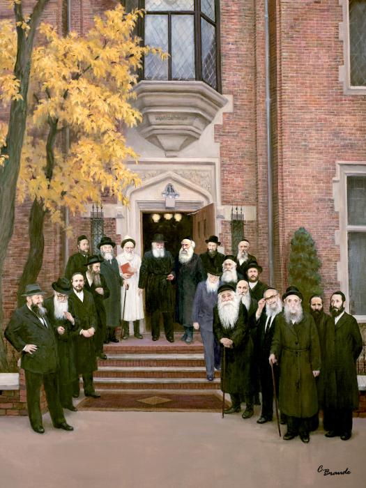 Lubavitch Rebbes in Front of 770  #1000  (Carl Braude).