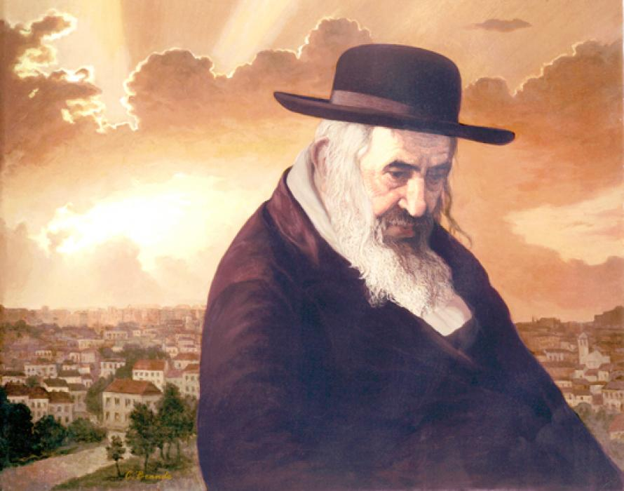 The Karestirer Rebbe R' Shayele #4274  (Carl Braude).