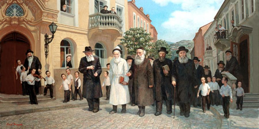 Lubavitch Dynasty 1 #9058  (Carl Braude).