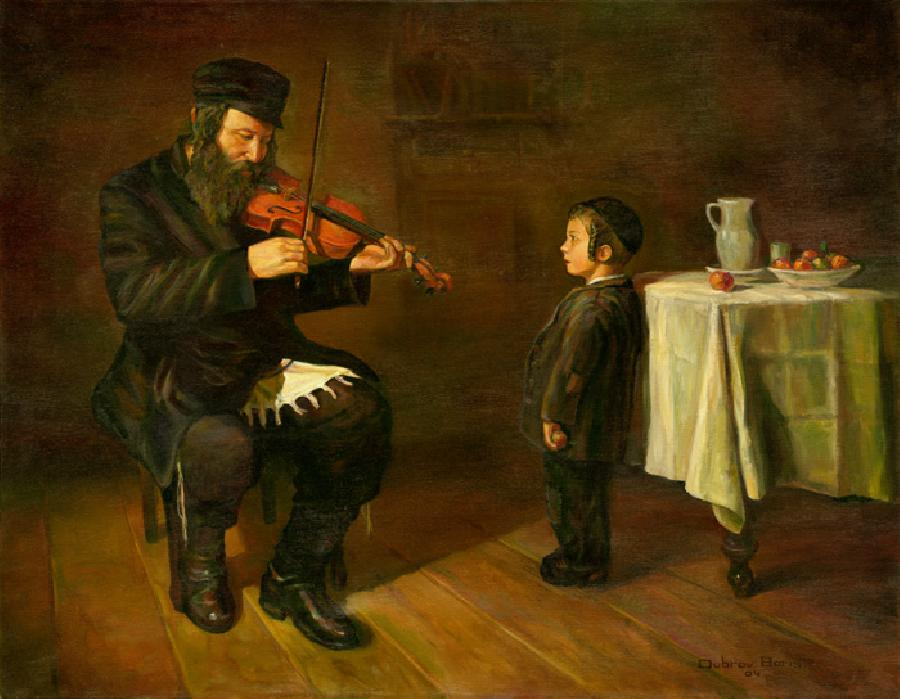 A Fidler with a Boy   #BD1009    (Boris Dubrov).