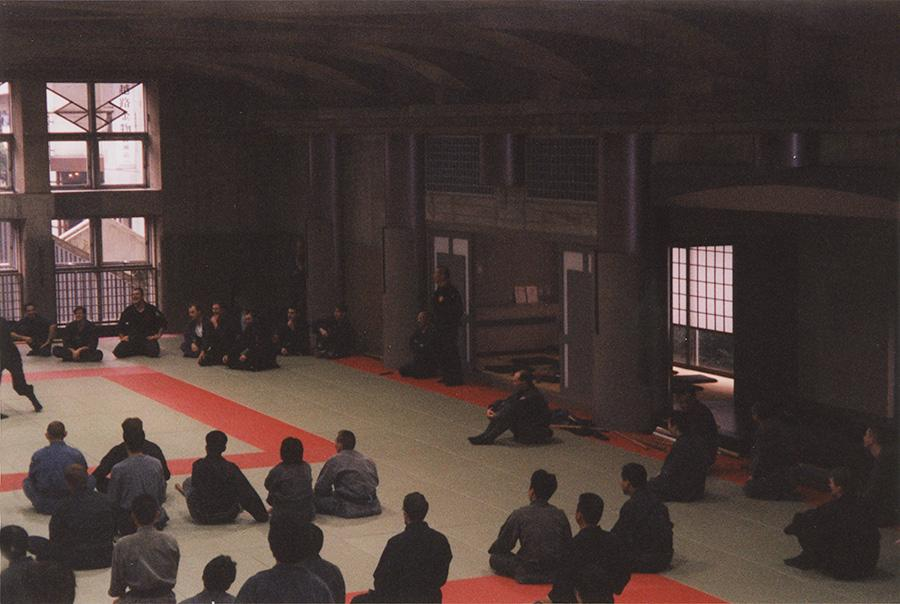 Hatsumi Bujinkan Dojo In Noda Japan.