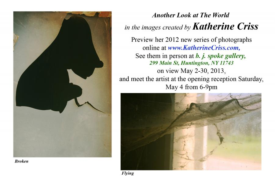 Broken & Flying postcard for solo show in May 2013.