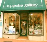 Katherine's art sold from bj spoke gallery window and off the wall during December-January Holiday Season!