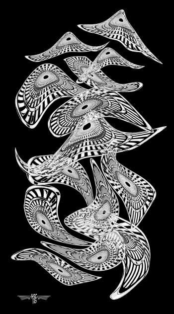 Black & White Nebulous Vertical 72x40 B&w - H. Scott Cushing