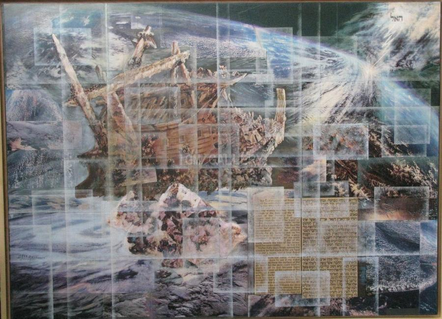 The Flood, 1999. <h3><span style=`font-family: times new roman,times;`><span style=`font-size: small;`>Oil, Acrylic, Collage on Board, 31` x 42`</span></span></h3>