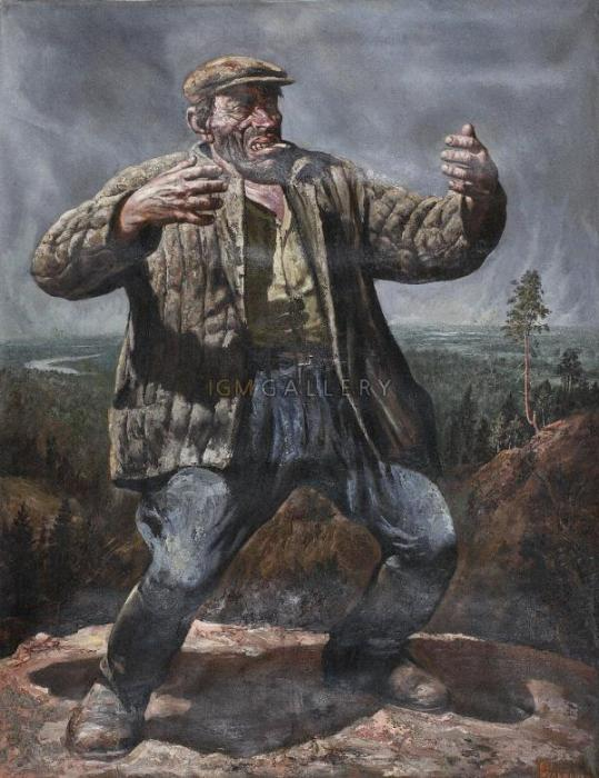 The `Leader`, 1995. <h3><span class=`field-content`><span style=`font-family: times new roman,times;`><span style=`font-size: small;`>Canvas, oil, 70,9`x55,1`( 180 x 140 cm)</span></span></span></h3>