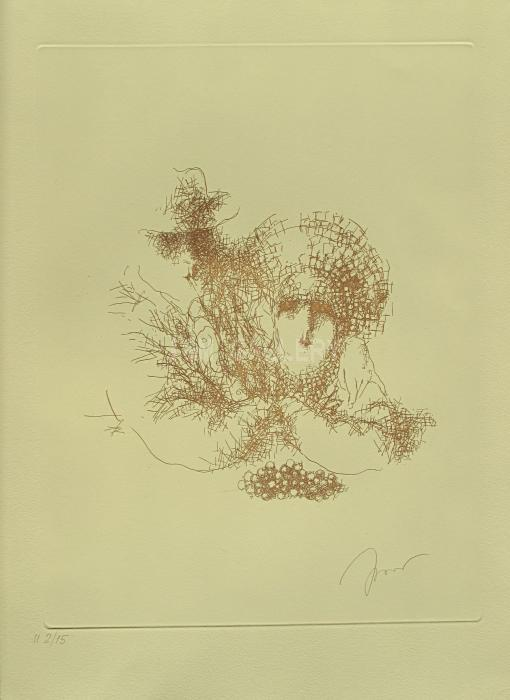 A Man and Tsarina, 2013. <h3><span style=`font-family: times new roman,times; font-size: small;`>Etching on Paper&nbsp; 23,8`x 17,9`(60,5 x 45,5 cm)</span></h3>