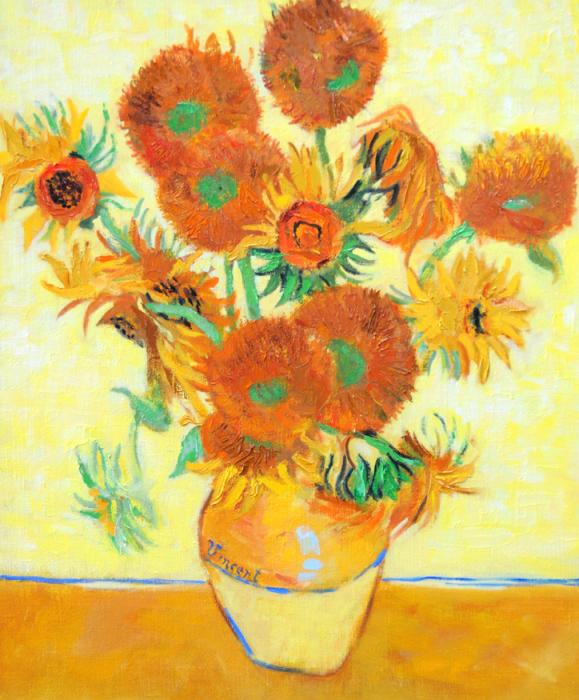 Van Gogh Sunflowers. <p><strong><em>SOLD</em></strong></p>