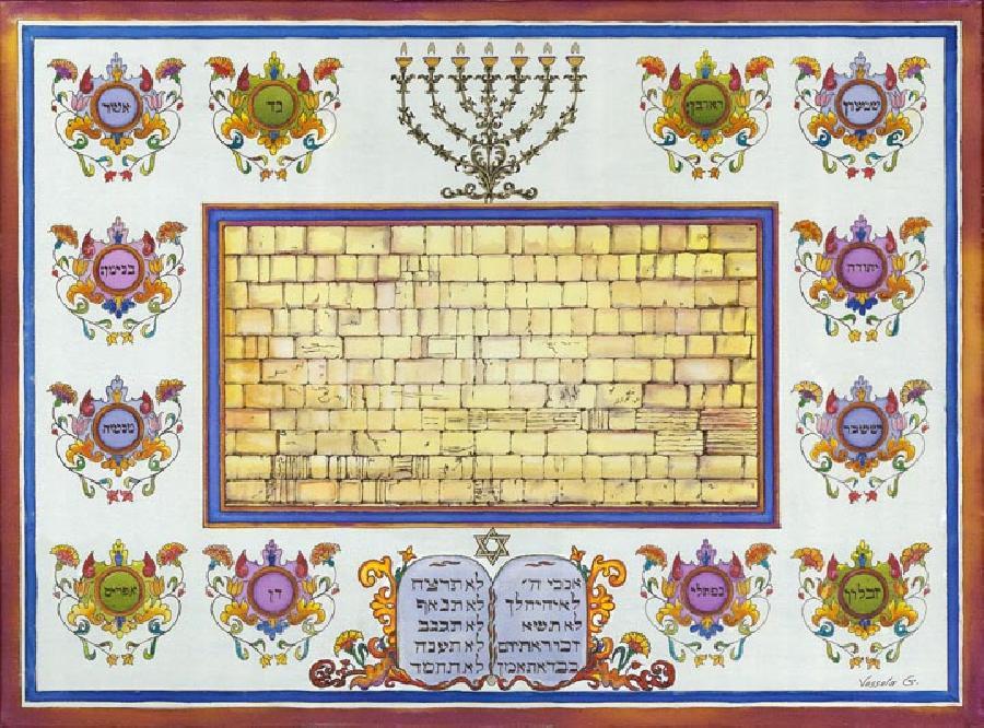 Creation of Israel - Vessela