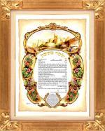 Ketubot #320 - Parchments
