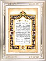 Ketubot #328 - Parchments