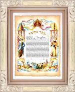 Ketubot #336 - Parchments