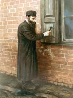Wake up Call #3373  (Stephan Zanger) - Jewish Life