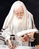 Rav Segal1 #3379 (Carl Braude) - Rabbis