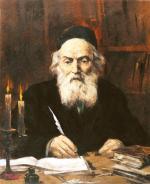 Chofetz Chaim #4223  (Theodor Tolby) - Rabbis