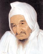 Baba Sali #4235  (Carl Braude) - Rabbis
