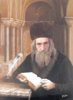Rimnitzer Rebbe #4257  (Stephan Zanger) - Rabbis