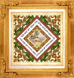 Birchas Habais #556 - Parchments