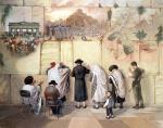 The History of Walls #8160   (Carl Braude) - Jerusalem