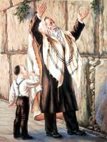 At the Kotel  #7566  (George Lutzman) - Jerusalem