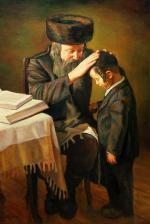Blessing   #BD1021   (Boris Dubrov) - Jewish Life