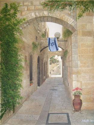 Jerusalem Alley (Yehuda Dann) - Jerusalem