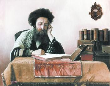 Chassidic Studies #2553  (Stephan Zanger sfter Isidor Kaufman) - Torah Learning