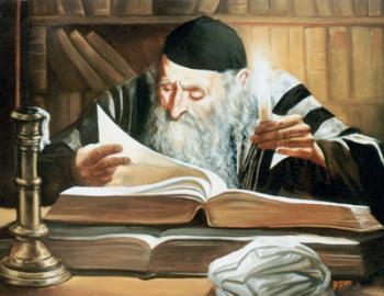 Rashi #2556   (Stephan Zanger) - Rabbis