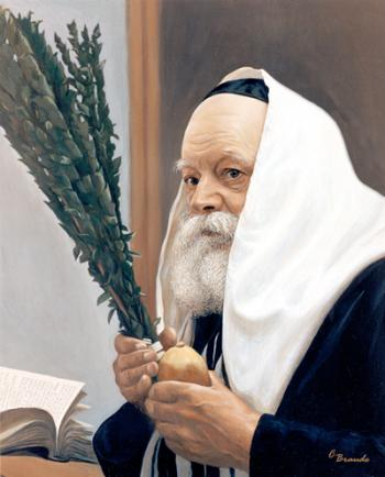 Lubavitch Rebbe With Lulav #3372  (Carl Braude) - Rabbis