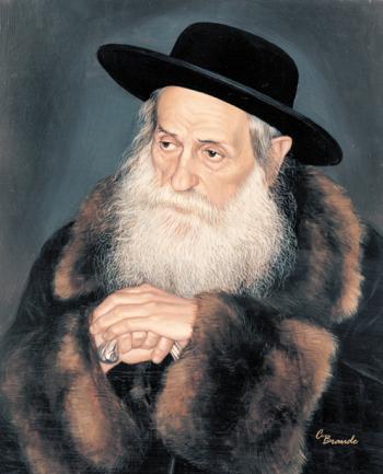 Satmer Rebbe(Berach Moshe) #4219   (Carl Braude) - Rabbis