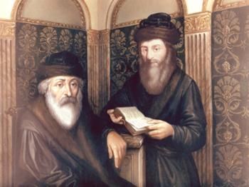 R' Akiva Aiger and Chasam Sofer #4220    (Stephan Zanger) - Rabbis