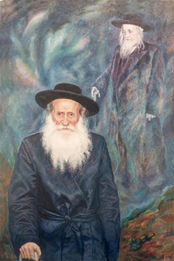 Satmer Rebbes # 4251    (Carl Braude) - Rabbis