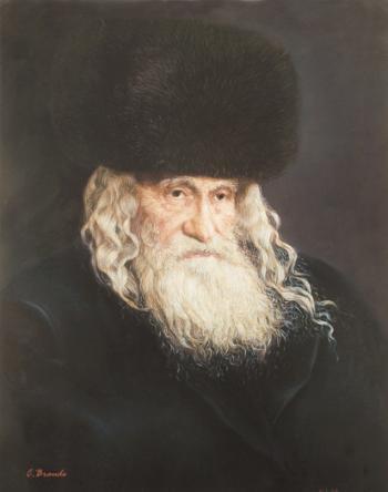 Bais Yisroel (Gur) #4261 (Carl Braude) - Rabbis