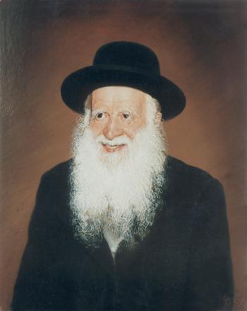 Rav Segal 2 #4265  (Carl Braude) - Rabbis