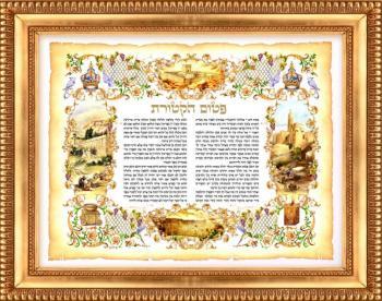 Pitum Haktores #428 - Parchments