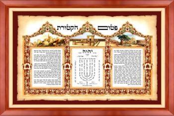 Pitum Haktores #430 - Parchments