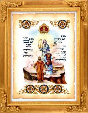 Art #530 - Parchments