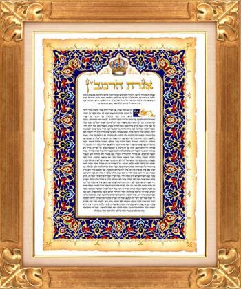 Igeres Harmban #538 - Parchments