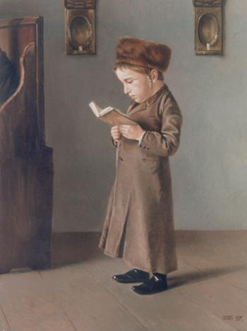 Child's Pray   #5862  (Stephan Zanger) - Shabbos and Holidays