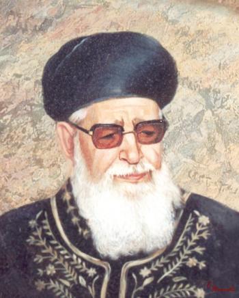 Rav Ovadiah Yosef #7533  (Carl Braude) - Rabbis