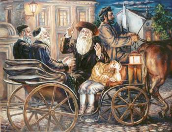 Traveling #7567   (George Lutzman) - Jewish Life