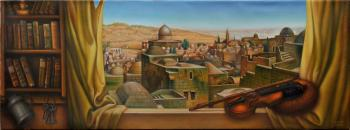 Yerushalayim (Eduard Gurevich) - Jerusalem