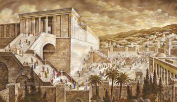 Bais Hamikdash (Aryeh) - Jerusalem