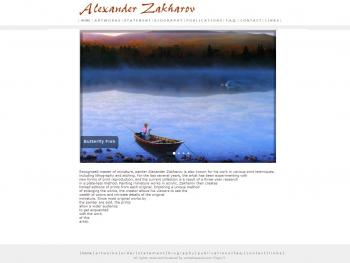 Stylish website for a famous artist - Websites for Artists, Photographers, Galleries