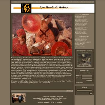 International Gallery Website - Websites for Artists, Photographers, Galleries