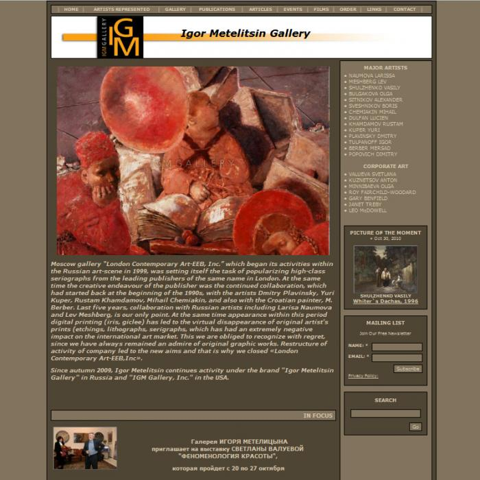 Gallery/Art Dealer Website Package